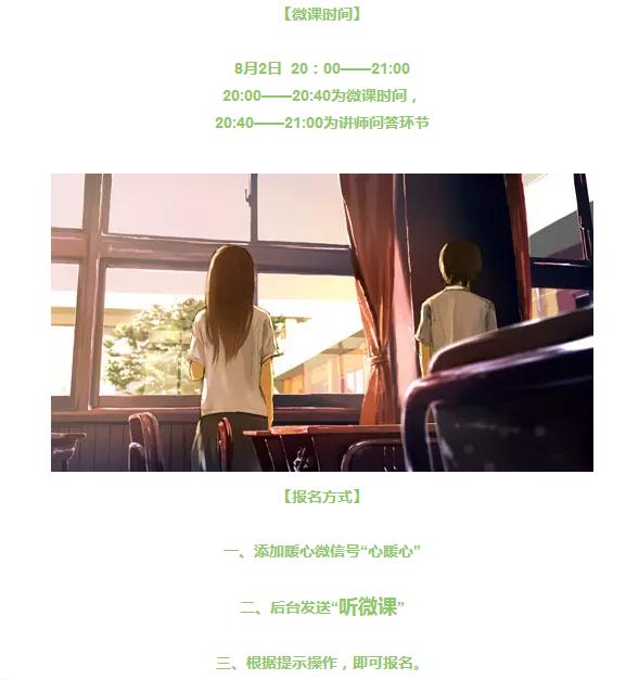 QQ图片20160729101817