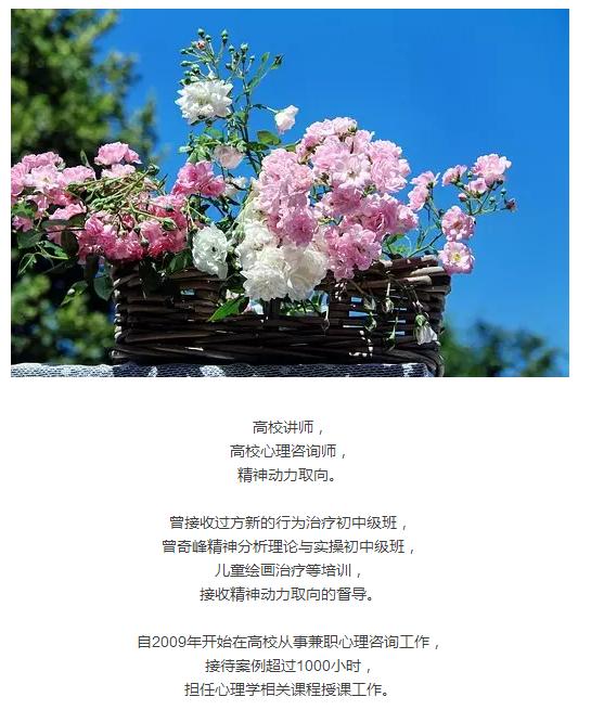 QQ图片20160815145712