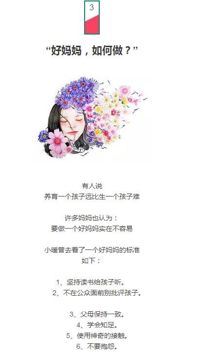 QQ图片20160815145749