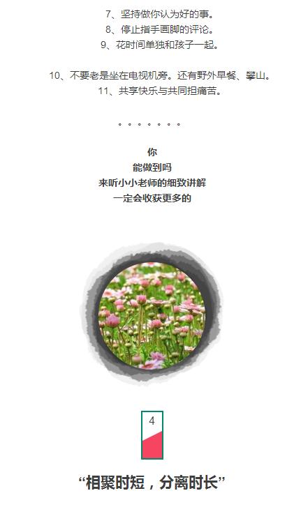 QQ图片20160815145804