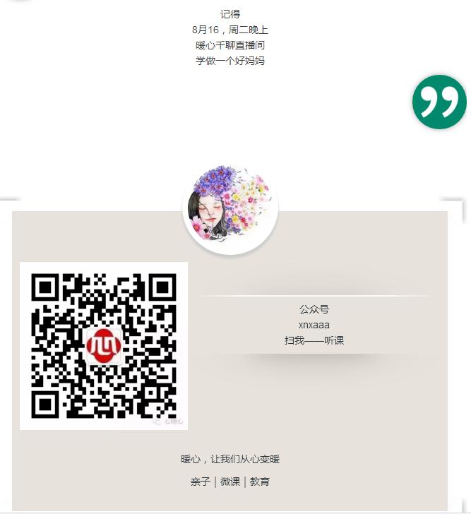 QQ图片20160815145845