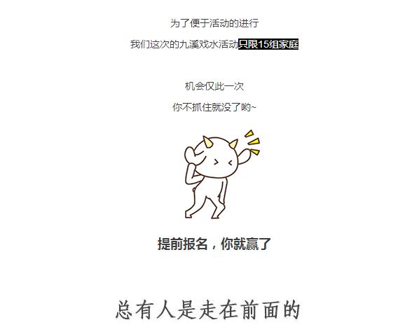 QQ图片20160819133650