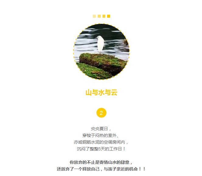 QQ图片20160819133704