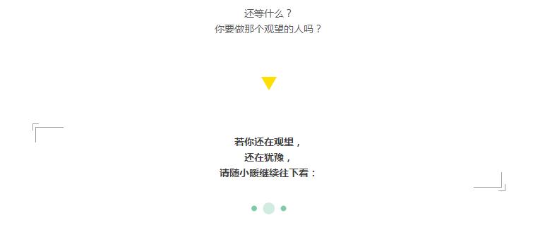 QQ图片20160819134109